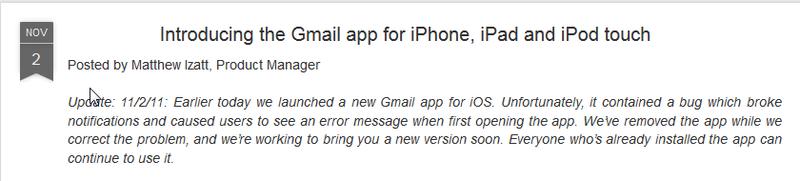 Gmailiosapppulledback